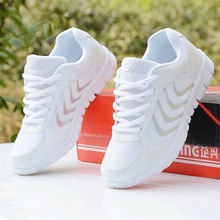 Spring/Summer White Sneakers for Women Running shoes men Sports Trainers Shoes Athletic Chaussure Breathable Sneakers Light