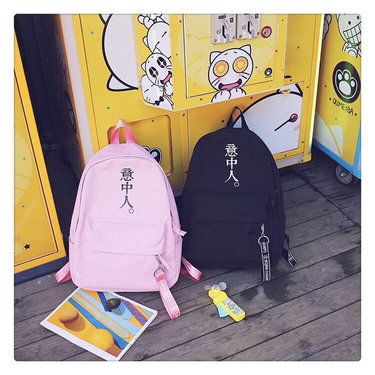 School Bag Wemen Korean Style Harajuku Ulzzang High School Student Fashion Popular Joker Backpack Canvas Simple Preppy Style01