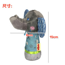 hot happy monkey 15cm hand bar Stick Stuffed Plush Doll Toy elephant Animal Toys hand grasp Puzzle education Puppet kids