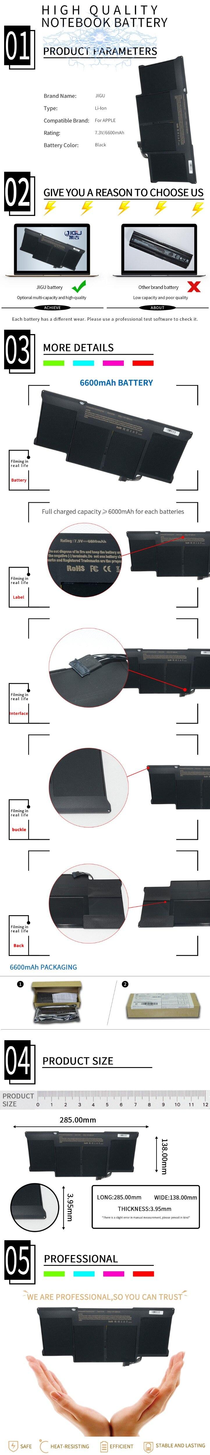 A1405详情图
