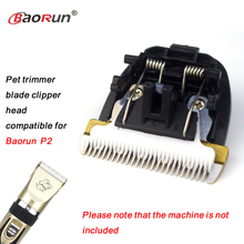 Original pet dog ceramic hair grooming trimmer blade clipper head compatible for Baorun P2 1pcs/pack(China)