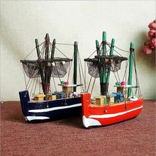 New model wooden fishing boat model Office decorations Wood craft Fishing net sailing model Sailboat Ship model 15 * 5 * 12.5cm(China)