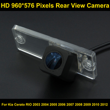 PAL HD high definition 960*576 Pixels Parking Rear view Camera for Kia Cerato RIO 2003 2004 2005 2006 2007 2008 2009 2010 2012