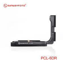 Free shipping SUNWAYFOTO Custom L plate bracket  for Canon 6D PCL-6DR Arca, Really Right Stuff, Benro compatible