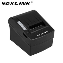 80MM POS Thermal Receipt Printer Thermal Line Auto Cutter Paper Printing with Serial + USB + Ethernet Speed 300mm/s(China)