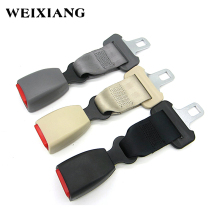 E24 Safe Certificate Metal Tongue Width 24.5mm Car Seatbelt Extension Seat Safety Belt Extender Auto Belts For Cars - Type B