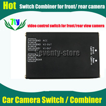 for rear and front car camera connection Car Camera Switch with Combiner control box for 2 camera system video control switch