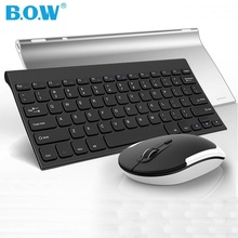 B.O.W HW086 Metal Ultra-Slim Quiet 2.4GHz Portable Wireless Keyboard and Mouse Combo For Desktop, Laptop(China)