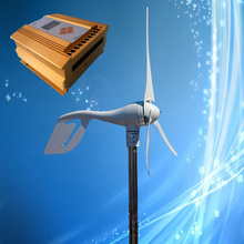 400W 12V Mini Wind Power Generator with 3PCS Blades + MPPT Wind/Solar Hybrid Controller (400W Wind, 150W Solar)