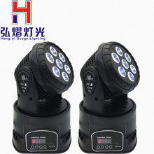 2pcs/lot hot high quality led mini wash moving head light 7x12w rgbw quad DMX 14 channels fast shipping(China)