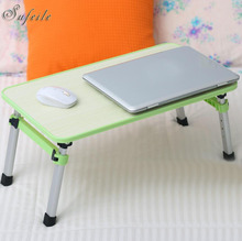 SUFEILE Laptop stand MultiFunctional Folding Laptop Table Fan Desk Bed Cooling Fan Can lift the leg Adjustable Notebook Desk D30