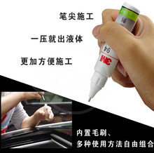 3M 94 Primer Glue High Efficiency Glue For Car Sticker Vinyl Films Wrap Edge Fix 12ml 3M 94 Glue Pen With Brush Strong Viscous(China)