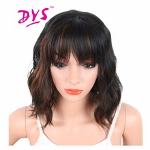 Deyngs Black Mix Brown Color Synthetic Wigs With Bangs For Black White Women Short Wavy Women's Hair Wigs Natural Heat Resistant