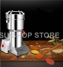 700g Grains Spices Hebals Cereals Coffee Dry Food Grinder Mill Grinding Machine gristmill home medicine flour powder crusher(China)