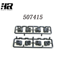 507415 Swing arm bolt fixing seat suitable for RC car TM E4JS II belts speed flat running four wheel drive original parts