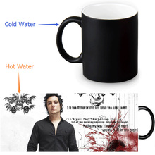 Synyster Gates Magic Mug Custom Photo Heat Color Changing Morph Mug 350ml/12oz Coffee Mug Beer Milk Mug Halloween Gift