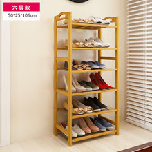 FREE Shipping 6 Tier Solid Wood Shoe Cabinet Nan Bamboo Shoe Racks Simple Shelves Shelves Flower Racks(China)
