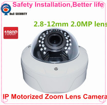 Safety Installation POE ONVIF P2P 2.8-12mm zoom lens 2MP 1080P Outdoor Motorized auto zoom&focus IP Vandal-proof Dome Camera