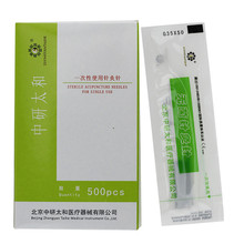 500pcs/box Acupuncture Needle Single Use Disposable Sterile Acupuncture Needle Beauty Massage(China)