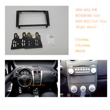Autostereo Car Radio Facia for Colt 2002-2012 Colt Plus2004-2012 Dash Installation Fascia Face Plate CD Surround Panel DVD Frame(China)