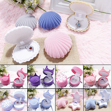 KUNIU Cute  Candy Color Wedding Elegant Shell Shape Velvet Jewelry Rings Box Pendant Locket Container Case New