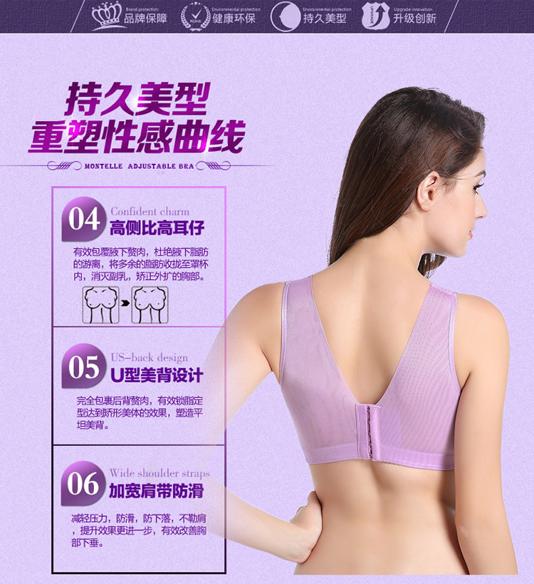 17 Selling Hot Lace Bra Size Thin Cup Bra Fat Breasted Female Push Up Bra Bralette Encaje Sexy Bra 10