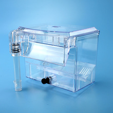 Pneumatic Aquarium small fish separation box fish breeding hatch box BB11(China)