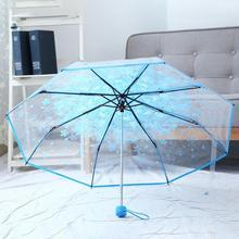 Transparent Clear Umbrella Cherry Blossom Mushroom Apollo Sakura 3 Fold Umbrella Gift 3(China)