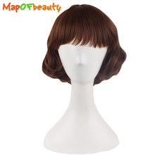 MapofBeauty dark light brown black 3colors short curly Ladies Nautral wigs Heat Resistant Synthetic hair High Temperature Fiber