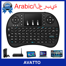 [AVATTO] Original i8 Arabic 2.4GHz Wireless Gaming Mini Keyboard Touchpad Fly Air Mouse for Smart TV,Android Box,IPTV,Laptop,PC