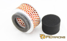 New Alloy air filter  for Losi 5IVE T (Red color)