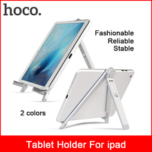 2017 Hoco Metal Flexible Tripod Desktop Table Phone Holder Desk Stand for iphone Mobile Phone Accessories Tablet Holder for ipad