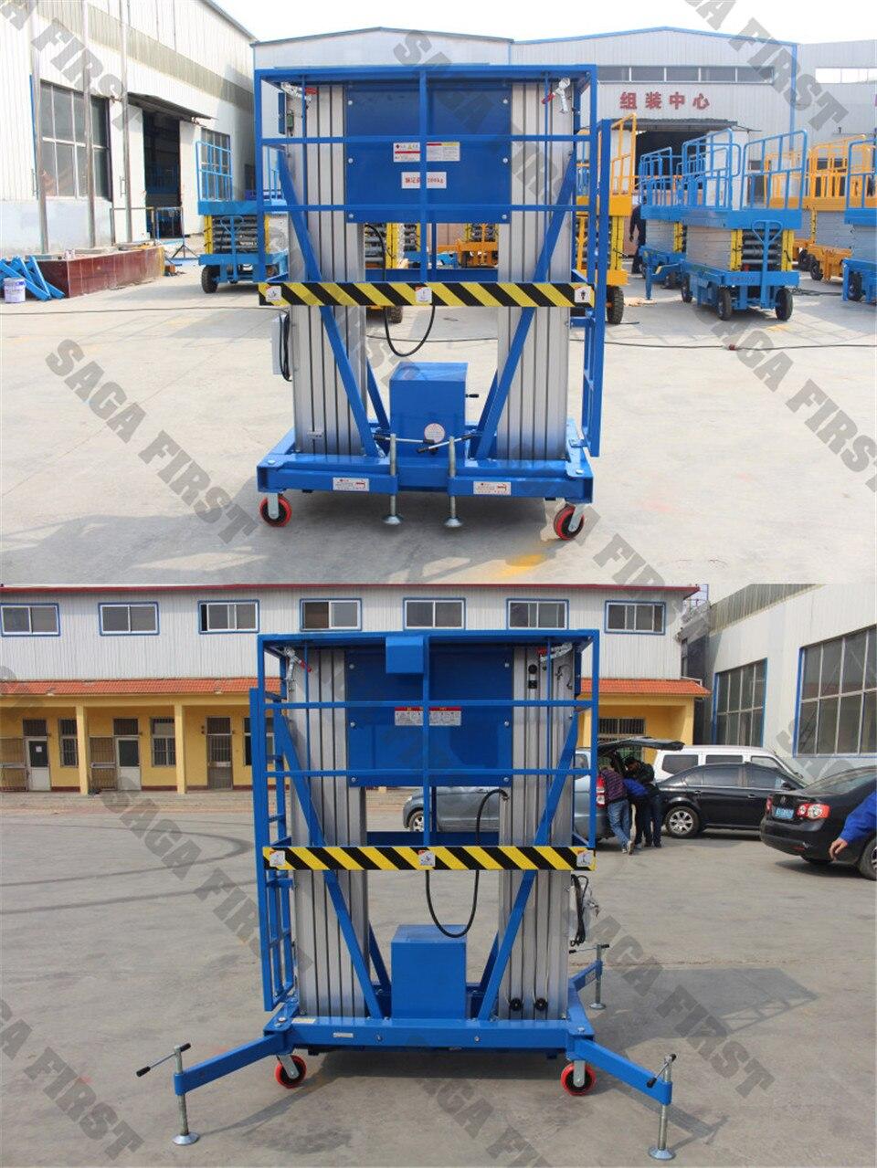 Dual Mast Aluminum Lift Platform200kg