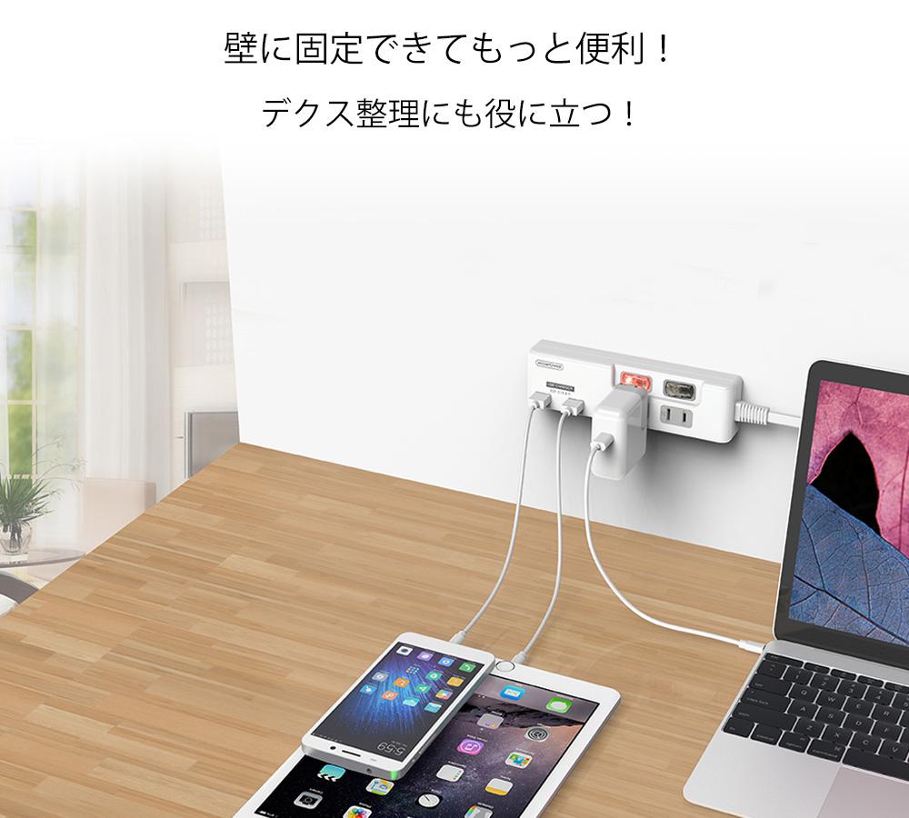 NTONPOWER JP Plug Power Strip with USB Charger  (19)