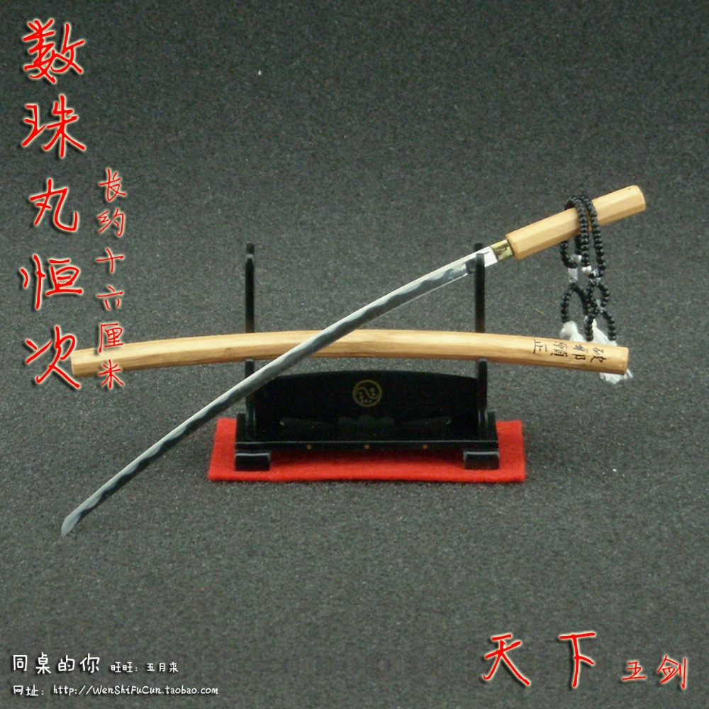 1/6 scale Doll weapon for 12 action figure doll ,figure Samurai sword Arms for doll accessories.doll not included  A15A2055<br>