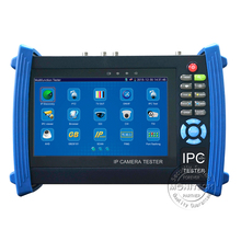 IPC Camera Tester CCTV Video Monitor IPC8600ADHS For IP, Analog,AHD,CVI,TVI Cameras Built-in WIFI Video Audio PoE PTZ Onvif