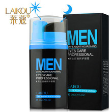 Buy LAIKOU Men Day Night Anti-wrinkle Firming Eye Cream 20g Skin Care Black Eye Puffiness Fine Lines Wrinkles for $4.50 in AliExpress store