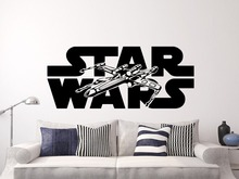Hot Movie Star War X-wing Wall Sticker Home Decoration Kids Boys Bedroom accessories muusticker Wall adesivo Fighter NY-231