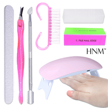 HNM Professional UV Lamp Nail Dryer Gel Nail Polish Nail Lamp USB UV Gel Polish Curing Machine Portable 7pcs Nail Art Tool Set