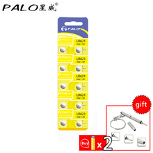 PALO-LR621 10Pcs/Lot 1.5V Watch Battery Button Coin Cell 100% Original Brand cheap sale for clocks,toys, calculators, watches
