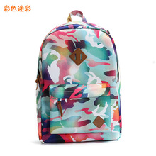 men women outdoor 20L Multifunction Camouflage mountaineering bag Ski backpack waterproof Scratchproof hiking camping backpack