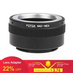 Кольцо-адаптер Fotga M42 для объектива Sony NEX