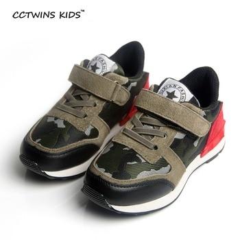 CCTWINS CRIANÇAS primavera do bebê do outono menino camuflagem couro genuíno instrutor crianças F1160 moda studed sapato marca menina sapatilha vermelha