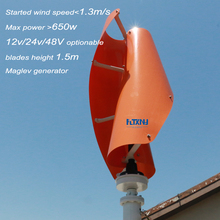 maglev wind generator 600w 12/24v vertical axis wind turbine with 600w wind charge controller for home