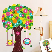 Large Nursery Tree Owl Swing Wall Stickers Vinyl Decal Art Mural Removable Home Decor Gift(China)