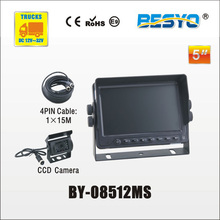 Heavy vehicle (trucks ,bus ,vans) reversing   rearview  HD  digital   monitor and camera systems  BY-08512MS