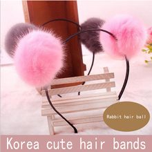 Cute Women Girls 6cm Korean Rabbit Faux Furry Pom Pom Ball Headbands Hair Accessories Headwear Hair Hoop