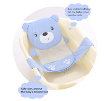 Adjustable baby bathtub Plastic cartoon pattern Newborn Safety Security Bath Seat Support kids Shower