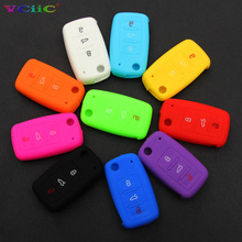 Hot silicone car key cover case shell fob for VW Golf Bora Jetta POLO GOLF Passat Skoda Superb Octavia A5 Fabia SEAT Ibiza Leon