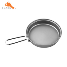 TOAKS Titanium Outdoor Cookware Set With Folding Handle Diameter 145mm Eco-friendly Ultralight Portable Titanium Pan PAN-145(China)